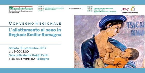 convegno allattamento regionale 2017