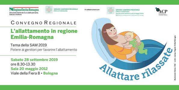 convegno allattamento regionale 2019